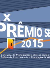 Prêmio SEAE 2015 com inscrições abertas